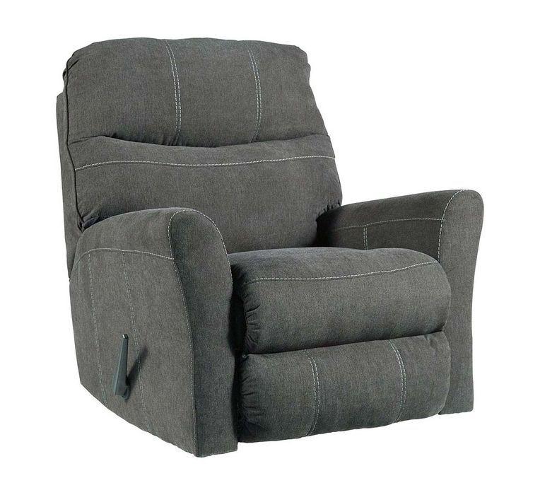 Кресло Maier 4520025 реклайнер 94х107х104 см Серый