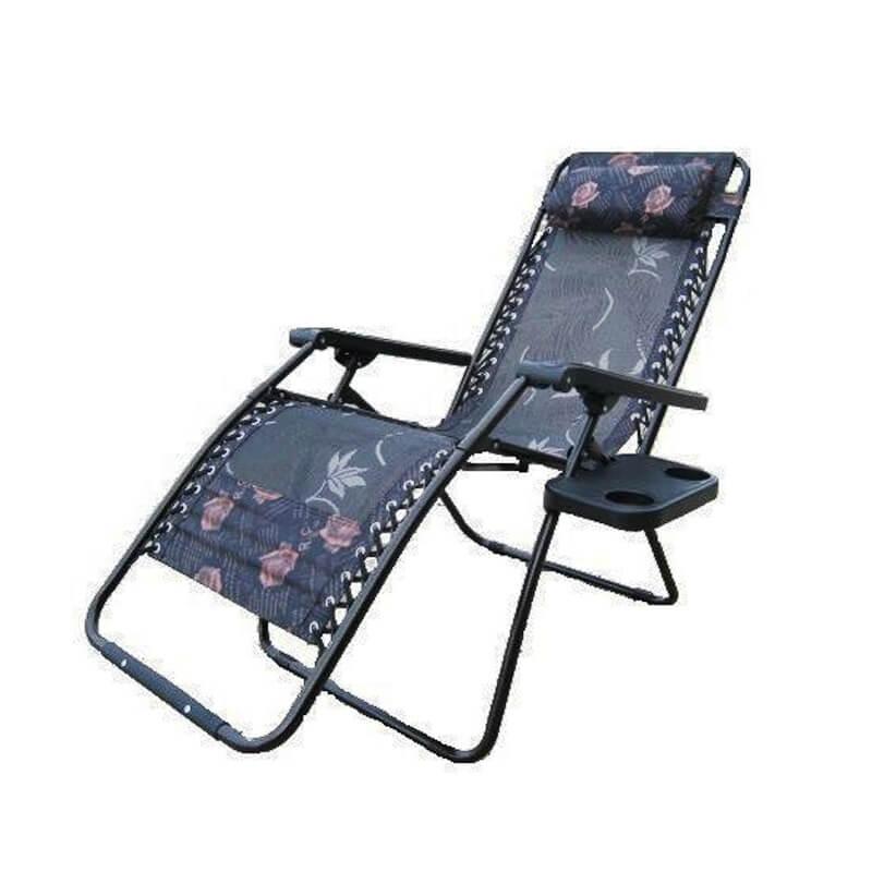 Кресло-шезлонг Фея-Релакс 8 (CH-1B)
