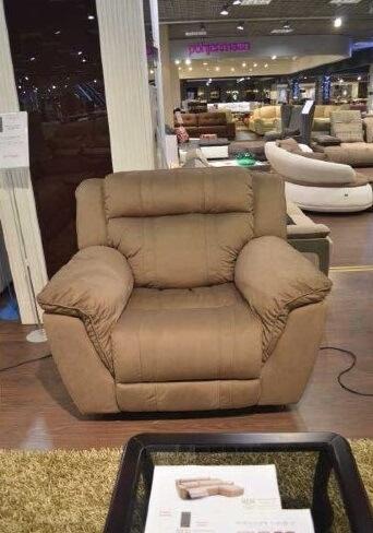 Кресло-качалка Alabama